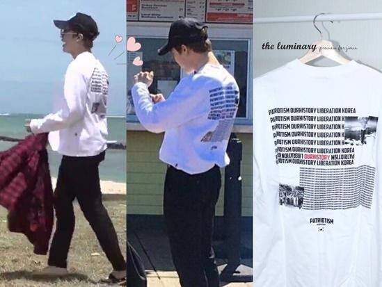 Chiếc áo in hình nhạy cảm khiến Ji Min bị chỉ trích.