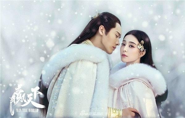 Hai diễn viên chính Cao Vân Tường và Phạm Băng Băng dính scandal lớn khiến phim không được phát hành.