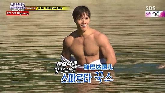 Fan Kẻ mạnh Kim Jong Kook hiểu rõ anh chàng đến đâu? - 8
