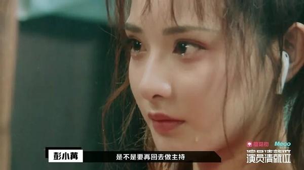 Nữ diễn viên đang tham gia một show thi đấu về diễn xuất.