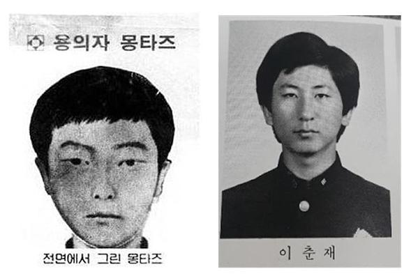 Nghi phạm Lee Chun Jae và bức phác họa chân dung y.