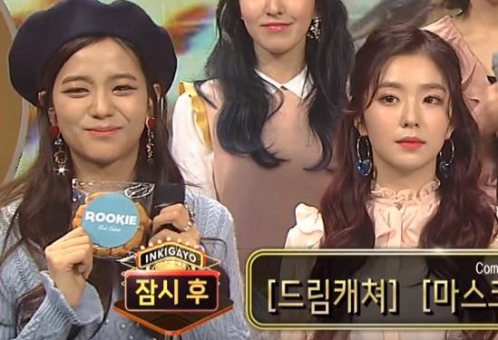 Gương mặt xinh đẹp của Irene (Red Velvet) chiếm spotlight dù Ji Soo là MC chương trình.