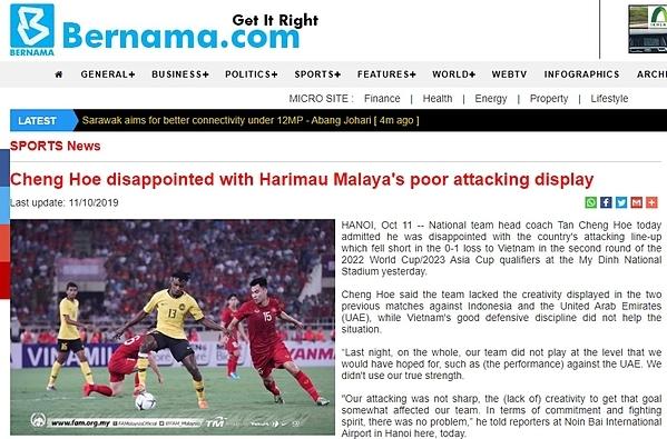 Tờ thông tấn xã Malaysia, Bernama đăng tải bài phỏng vấn HLV Tan Cheng Hoe.