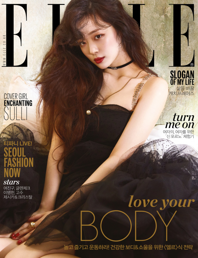 <p> Vẻ đẹp gợi cảm và cổ điển của Sulli giúp cô nổi bật trên trang bìa Elle Hàn Quốc số tháng 5/2017.</p>