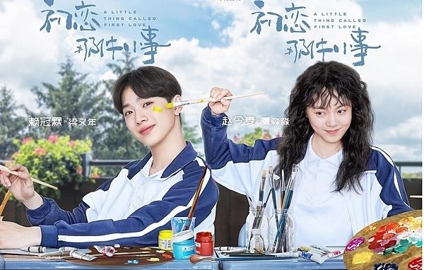 Cặp đôi chính đáng yêu trên poster phim.