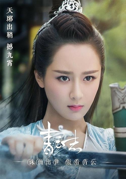 Fan Dương Tử cho rằng diễn xuất của Ngô Diệc Phàm phải dựa vào Dương Tử.