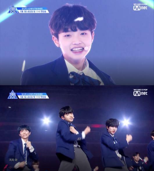 Song Dong Pyo là Center cho ca khúc đầu tiên trên show.