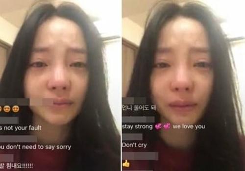 Goo Hara khóc sưng mắt trong livestream.