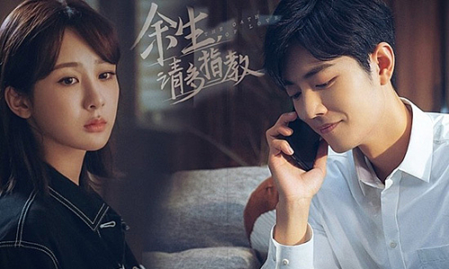 Phim mới của Dương Tử, Địch Lệ Nhiệt Ba tung trailer