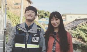 Instagram sao Hàn 17/10