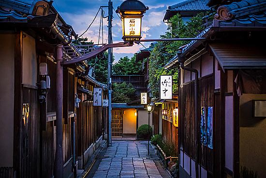 Kyoto, Nhật Bản!