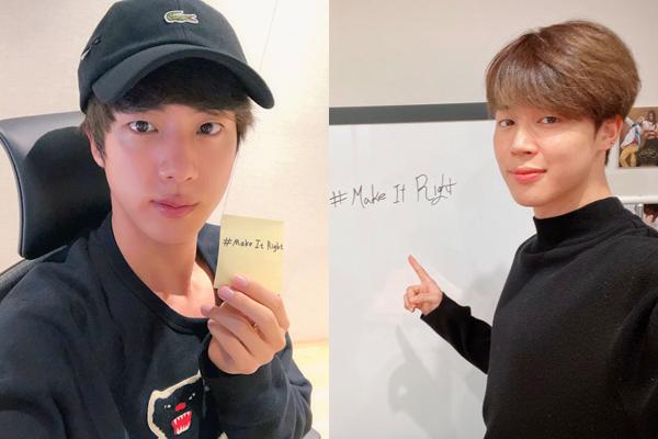 Jin và Ji Min (BTS) quảng bá ca khúc mới Make It Right hợp tác với nam ca sĩ người Mỹ Lauv.