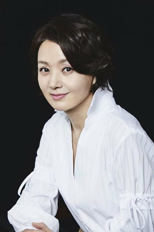Bae Jong Ok sinh năm 1964, có sự nghiệp diễn xuất lâu năm với những vai diễn trong Live, That Winter, the Wind Blows, The Chase...