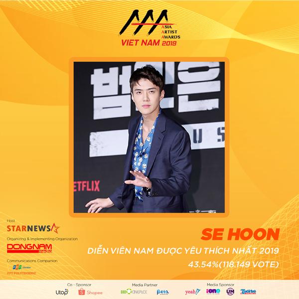 Se Hoon chiến thắng hạng mục Nam diễn viên được yêu thích nhất.là thành viên nhỏ tuổi nhất của nhóm nhạc Hàn Quốc - Trung Quốc EXO, nhóm nhỏ EXO-K, bộ đôi EXO-SC do S.M. Entertainment thành lập và quản lý.