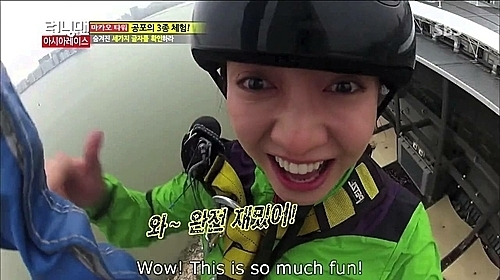 Fan Mợ Ngố Song Ji Hyo hiểu cô nàng đến đâu? - 6