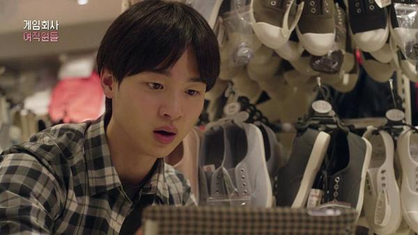 Bộ phim đầu tay của Jang Dong Yoon là webdramaGame Development Girls. Trong phim, anh vào vai một lập trình viên có tính cách hơi ngố, đem lòng cảm mếncô bạn đồng nghiệp Ah Reum ngồi đối diện.