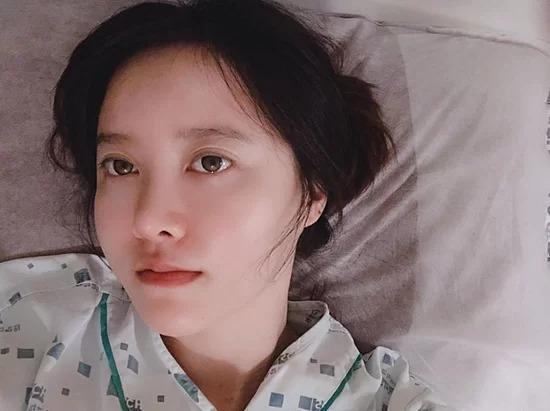 Nữ diễn viên từng nằm viện để cắt bỏ khối u.