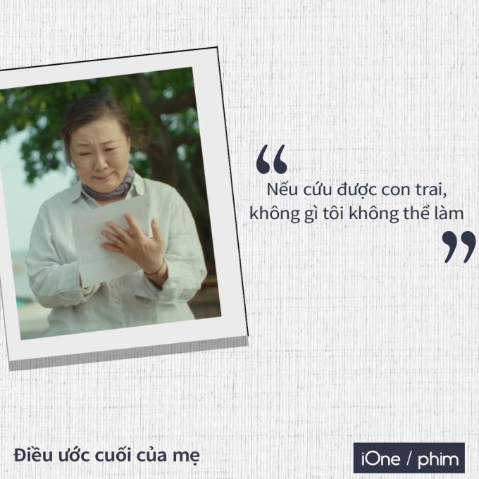<p> Diễn viên gạo cội Kim Hae Sook không còn xa lạ với khán giả Việt Nam. Bà thường xuất hiện trong các bộ phim truyền hình, điện ảnh với vai diễn người mẹ. Trong<em> Điều ước cuối của mẹ</em>, Kim Hae Sook lấy nước mắt người xem với nhiều câu thoại cảm động.</p>