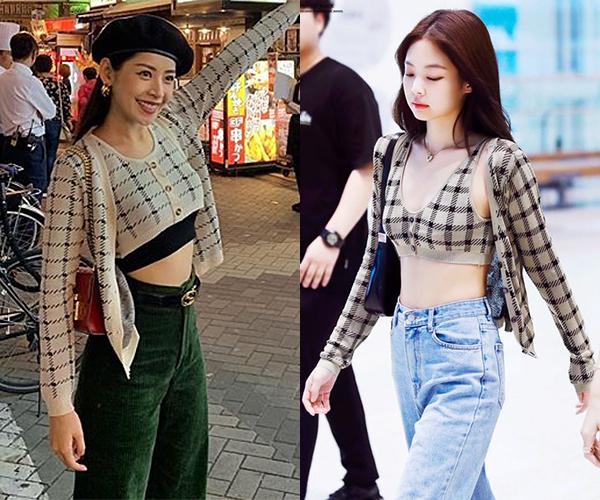 Nhiều khán giả bình luận dưới bức hình của Chi Pu so sánh cô với Jennie. Nhiều người cũng nhận xét, giọng ca Anh ơi ở lại đang dần biến thành bản sao Jennie với cách ăn mặc nhiều lần tương đồng.