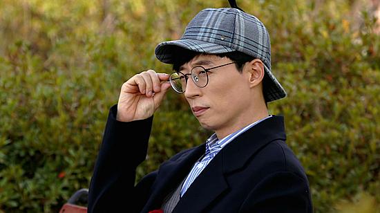 Bạn hiểu Thánh Yoo Yoo Jae Suk đến đâu? - 3