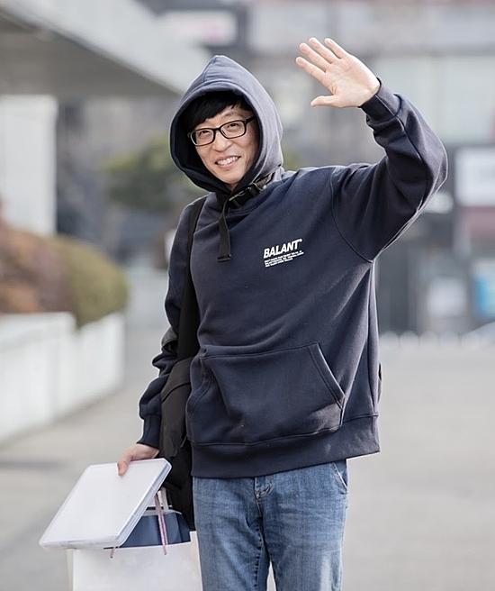Bạn hiểu Thánh Yoo Yoo Jae Suk đến đâu? - 7