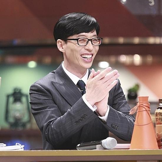 Bạn hiểu Thánh Yoo Yoo Jae Suk đến đâu?