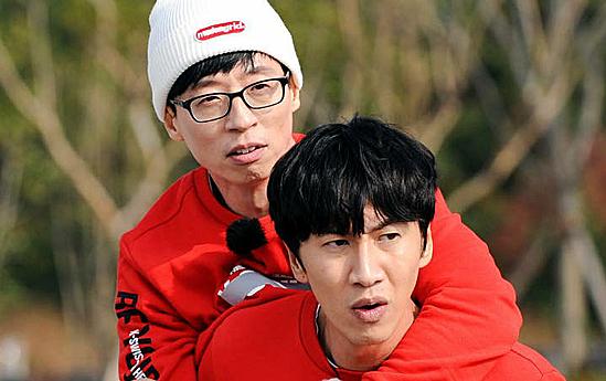 Bạn hiểu Thánh Yoo Yoo Jae Suk đến đâu? - 8