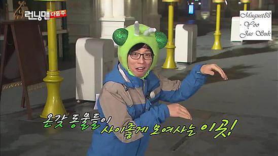 Bạn hiểu Thánh Yoo Yoo Jae Suk đến đâu? - 1
