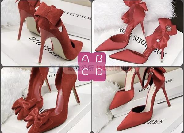 Trắc nghiệm: Đôi giày đỏ hé lộ đời sống vật chất sau hôn nhân của bạn