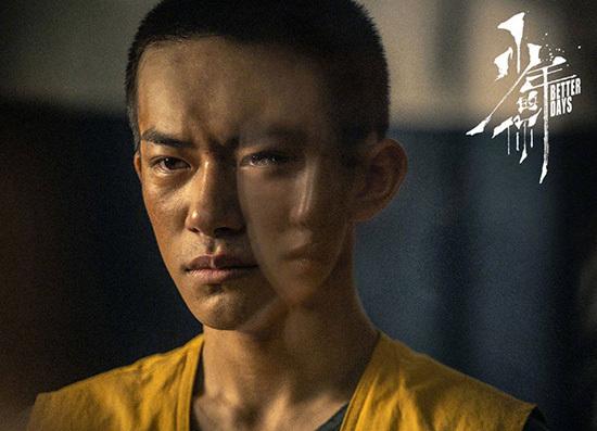Dịch Dương Thiên Tỉ chọn phim luôn chú ý vào chất lượng kịch bản và không ngại thử sức với những vai góc cạnh, chấp nhận phá bỏ hình tượng. Anh chàng được đánh giả là ngôi sao thế hệ mới cực kỳ tài năng của làng điện ảnh Trung Quốc.