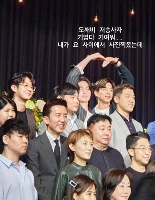 Goong Yoo - Lee Dong Wook cùng nhau tạo trái tim khi chụp ảnh trong đám cưới của HLV thể hình. Hai nam diễn viên chiếm mọi spotlight, được bàn tán nhiều đến mức xuất hiện trên hot search Weibo.