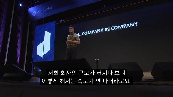 Park JinYoung, CEO của JYP Entertainment: Vì công ty chúng tôi quy mô ngày một lớn nên nếu vẫn làm việc như trước, mọi thứ sẽ không còn nhanh chóng nữa.