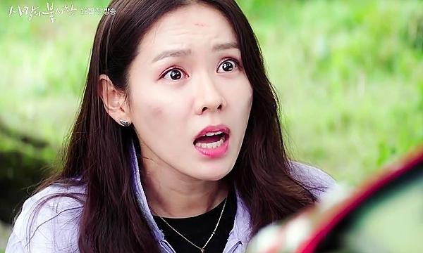 Son Ye Jin vào vai Yoon Se Ri.