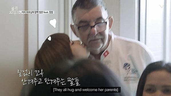 Lisa có mối quan hệ tốt đẹp với bố dượng.