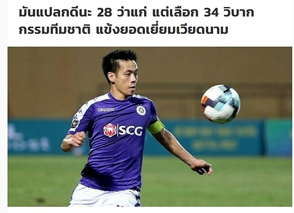 Tờ Siam Sports viết về việc HlV Park Hang-seo loại Văn Quyết.