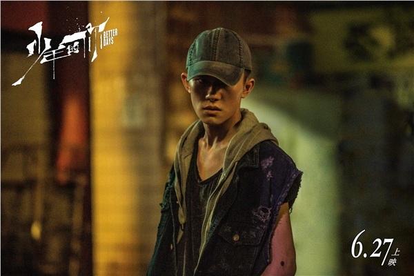 Idol Trung Quốc đóng phim điện ảnh: Người lập kỷ lục, kẻ bị chê thảm họa - 5