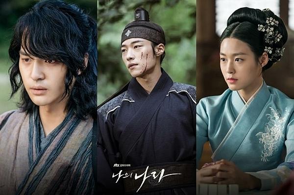 Yang Se Jong, Woo Do Hwan và Seol Hyun.