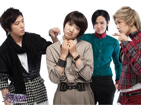 Bộ tứ đình đám của drama You are beautiful.