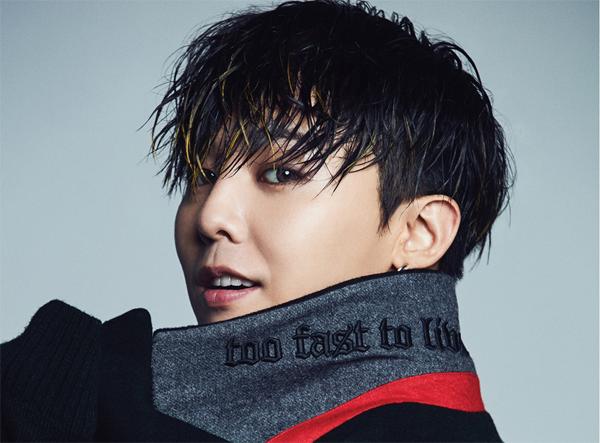 G-Dragon Anh ấy là một ca sĩ, nhạc sĩ, rapper, nhà sản xuất thu âm, doanh nhân và biểu tượng thời trang nổi tiếng của Hàn Quốc