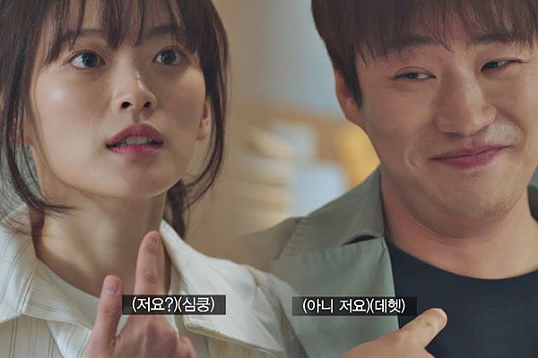 Chun Woo Hee và Ahn Jae Hong.