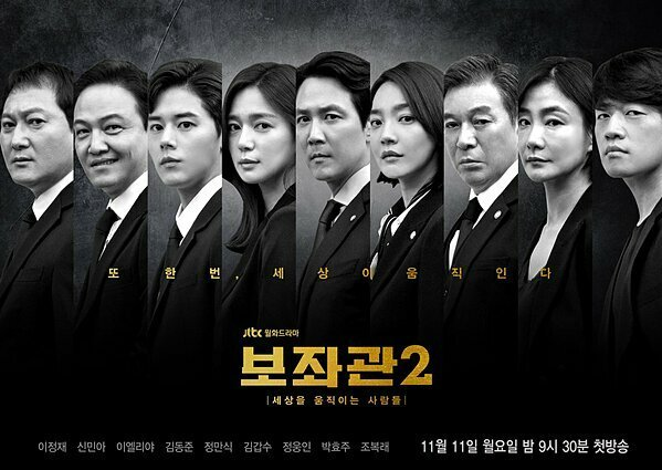 Phim Hàn tháng 11: Cuộc chạy đua của loạt drama tình cảm - 2
