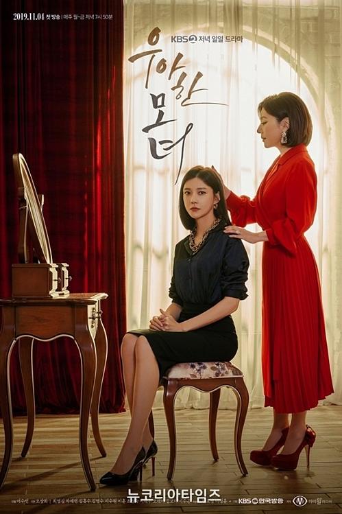 Phim Hàn tháng 11: Cuộc chạy đua của loạt drama tình cảm