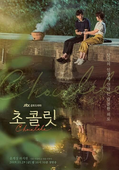 Phim Hàn tháng 11: Cuộc chạy đua của loạt drama tình cảm - 8