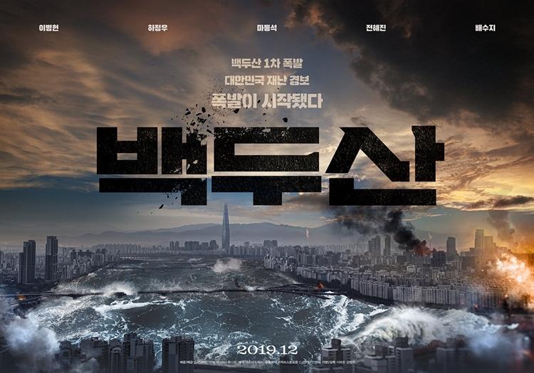 Poster phim cũng vừa được công bố ngày 6/11.