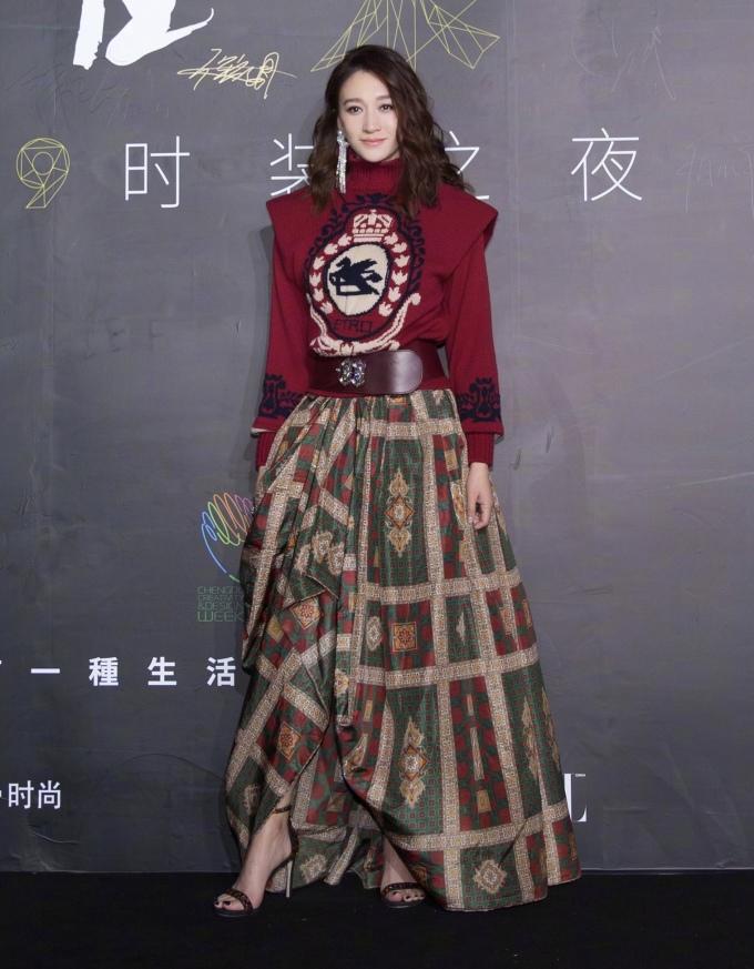 <p> Diễn viên Lý Tiểu Nhiễm.</p>