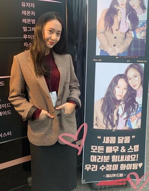 Krystal hạnh phúc khi được chị gái Jessica
