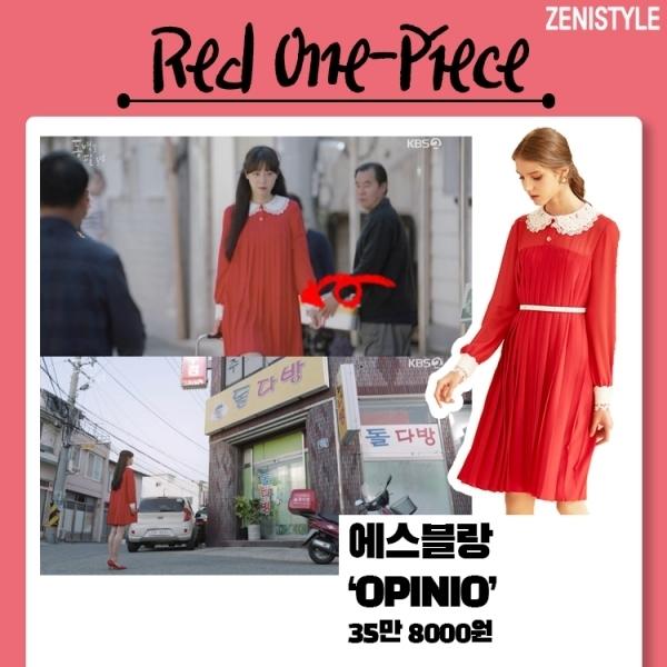 Trong tập 19, nhân vật Dong Baek của Gong Hyo Jin mặc một chiếc váy babydoll màu đỏ đến từ thương hiệu S BLANC có giá khoảng 7 triệu đồng.