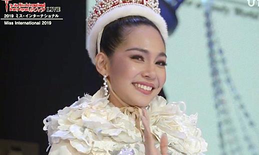 Thái Lan đăng quang Miss International 2019
