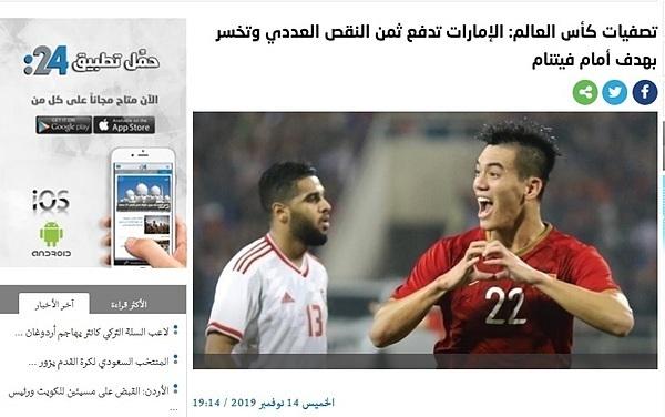 Hình ảnh Tiến Linh ăn mừng chiến thắng được đặt ở trang chủ tờ thể thao UAE.