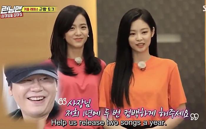 Jennie và Ji Soo cầu xin CEO Yang (nay đã là cựu chủ tịch) trên sóng truyền hình.
